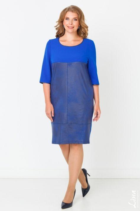 Женская одежда больших размеров – купить недорого в интернет-магазине  фабрики Лина (Москва) d65f4e6e248