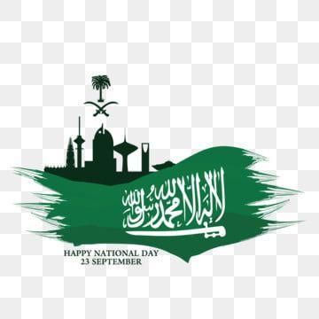 Saudi National Arabia Flag September Arabic Kingdom 23 Illustration Background Independence National Day Saudi National Day Graphic Design Background Templates