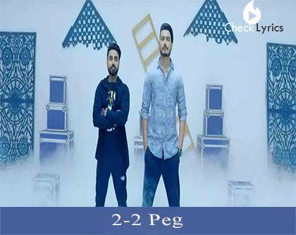 2 2 Peg Lyrics