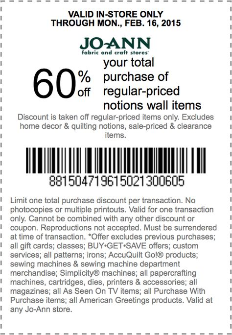 Jo Ann Fabric Coupons Find A Jo Ann Coupon Joanns Fabric And