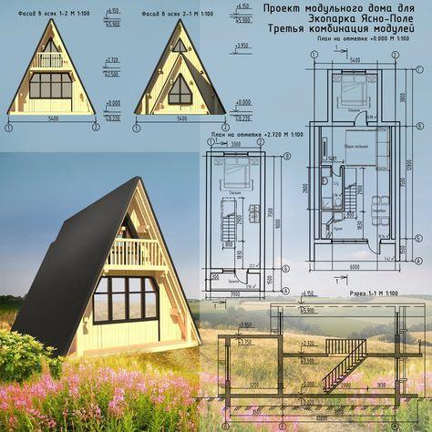 A Obraznyj Dom Triangle House Tiny House Cabin Architecture