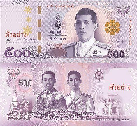 Thailand 500 Baht 2018 Notas Dinheiro Moedas