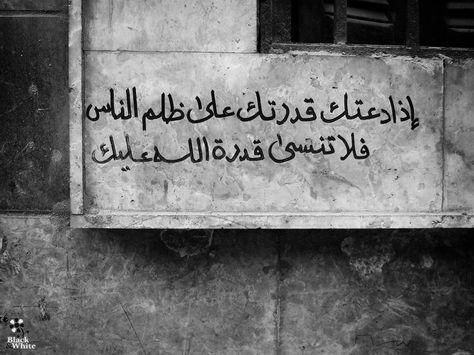 صور مضحكة صور اطفال صور و حكم موقع صور Arabic Quotes Belles Citations Parole Amour Citation