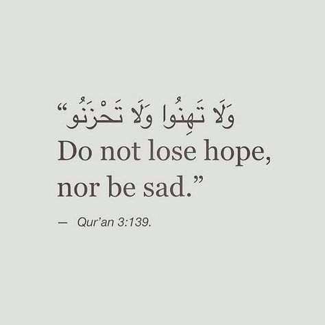 Beautiful Quran Quotes, Verses & Surah (with English Translation) Allah Quotes, Muslim Quotes, Religious Quotes, Arabic Quotes, Islam Peace Quotes, Quotes About Allah, Islamic Quotes Sabr, Islam Quotes About Life, Best Islamic Quotes
