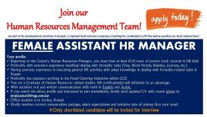 Assistant Human Resources Manager Kuwait Job Openings Job Opening Human Resources Resource Management