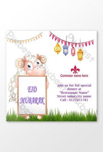 Eid Mubarak Invitation Poster For Social Media Psd Free Download Pikbest Eid Mubarak Eid Mubarak Greeting Cards Eid Mubarak Gift