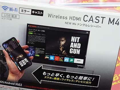 画面 テレビ 出力 スマホ スマホ画面をテレビに出力する方法 |有線接続・無線接続の特徴