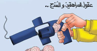 Pin On كاريكاتير