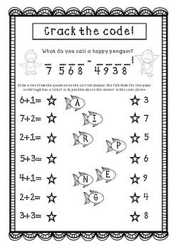 Pin On Abc Worksheets
