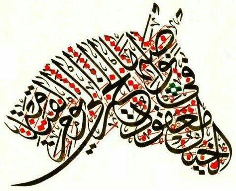 آيات قرآنية بخط الثلث أجمل 11