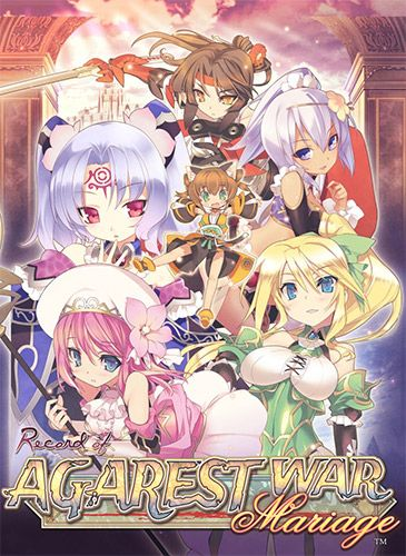 Record Of Agarest War Mariage Deluxe Bundle Free Download Game
