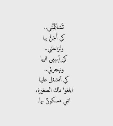 Pin By أبو محمد On إحساس لا يوصف Arabic Calligraphy Calligraphy Math