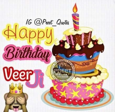 Birthday Quotes For Brother In Punjabi 17 Ideas Quotes Birthday