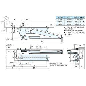 Ryobi リョービ ドアクローザー 1002p シルバー パラレル型 ストップ