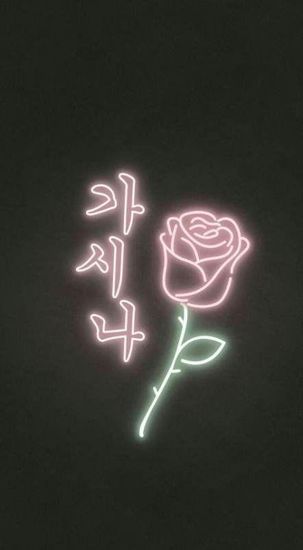 62 Ideas Aesthetic Wallpaper Grunge Korean Wallpaper Wallpaper