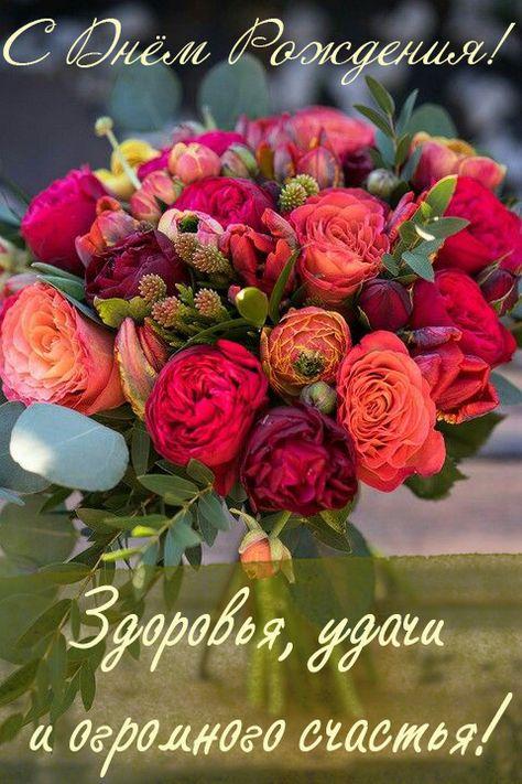 Поздравления с, днем рождения, павлу в стихах