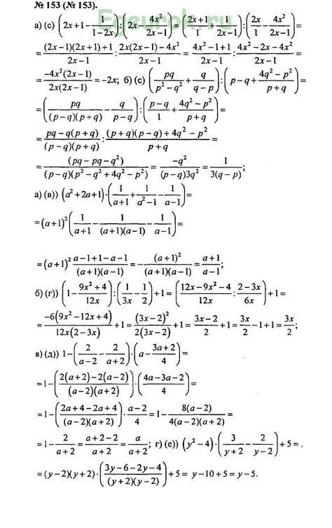 Бесплатно решить задачу 4 класса номер 158 авторов аргинская ивановская кормишина