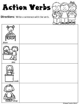 Nouns And Verbs Worksheets Verb Worksheets Nouns And Verbs Worksheets Nouns And Verbs