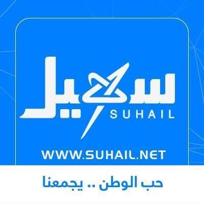 تردد قناة سهيل على النايل سات 2019 تردد قناة Suhail Tv الجديد Allianz Logo Logos Allianz