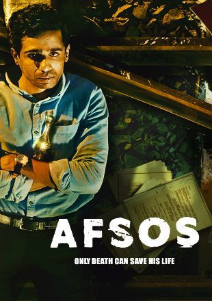 Afsos 2020 Complete S01 Full Hindi Episode Download Hdrip 720p In