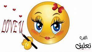 Pin By Shymika Davis On Emoticons Emoticon Love Smiley Emoji Wallpaper