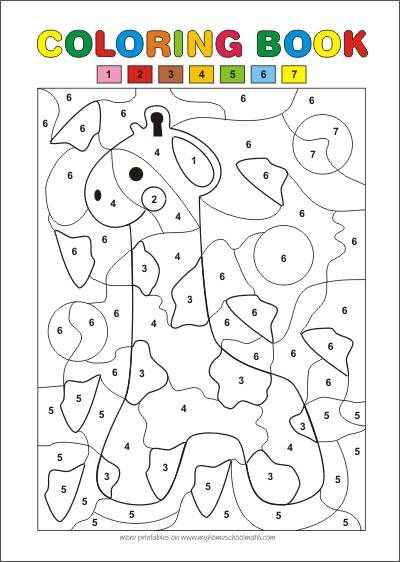 colornumbers  free printable pages for kids  free
