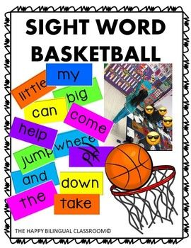 Freebie Sight Word Basketball English Sight Words Included