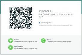واتساب ويب للكمبيوتر Whatsapp Web كود Qr Coding Mobile Data Qr Code Scanner