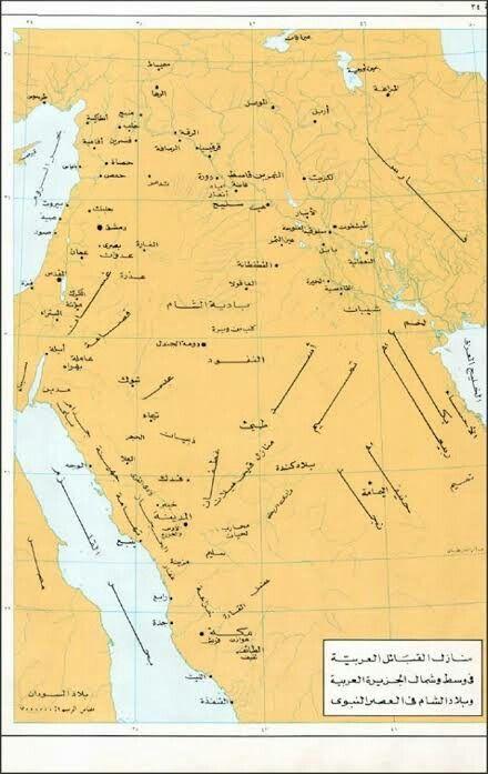 Pin By أحمد العربى On Islam Is Truth Map Screenshot Map Screenshots