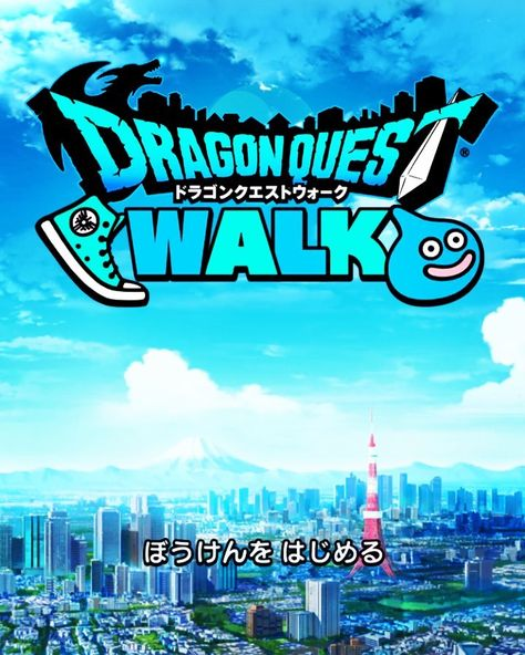 Today's the first day of play finally! I'll share it with all guys if things go well😆 . はじめたよ💙 #gamestagram #dragonquest #dragonwarrior #omg #koichisugiyama #gamemusic #game #dragonquestwalk #videogame #instagood #music #ドラクエ #ドラゴンクエスト #ゲ ーム #ドラクエウォーク#ドラゴンクエストウォーク #retrogames #retrogamer #love #japan #japanese