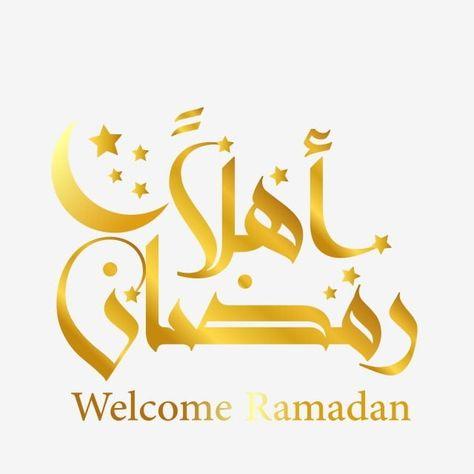 اهلا رمضان الذهبي مع القمر والنجوم اسلامية رمضان مسلم Png والمتجهات للتحميل مجانا Ramadan Background Banner Ramadan Lantern