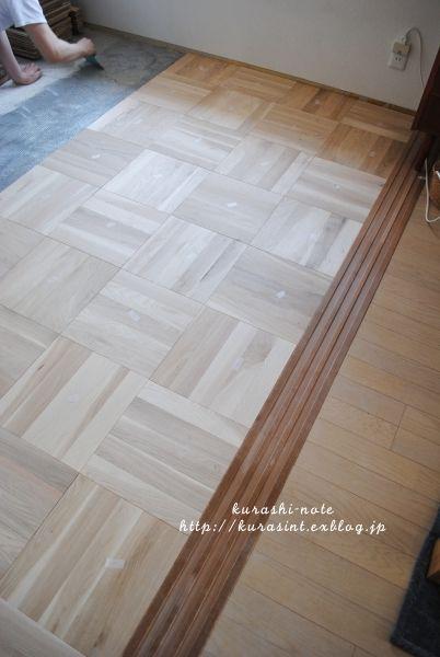 セルフリノベ 畳をフローリングに張替え とうとう貼ります