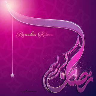 تهنئة رمضان 2021 بطاقات معايدة بمناسبة شهر رمضان Ramadan Neon Signs Greeting Cards