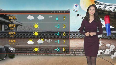 [날씨] 설 연휴 첫날 한파 없어요!미세먼지 '조심'