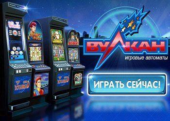 Slot игровые автоматы cirk betting online casino