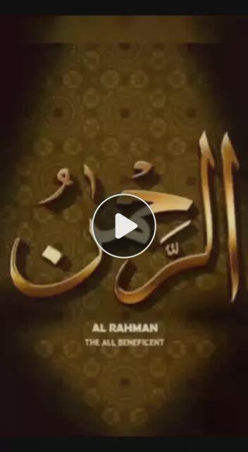 Pin By Khanqah Sarwari Qadri On Tik Tok Videos Music Videos Add Music Watch Video