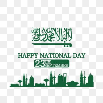 Happy Pakistan Independence Day Pakistan Independence Day Independence Day 14 August Png And Vector With Transparent Background For Free Download In 2020 National Day Saudi National Day Happy National Day