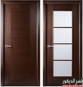 ابواب غرف خشب مودرن Doors Interior Modern Doors Interior Tall Cabinet Storage
