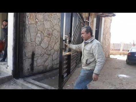 باب سحاب جانبي الحداد احمد معروف Youtube House Gate Design Gate Design Iron Door Design