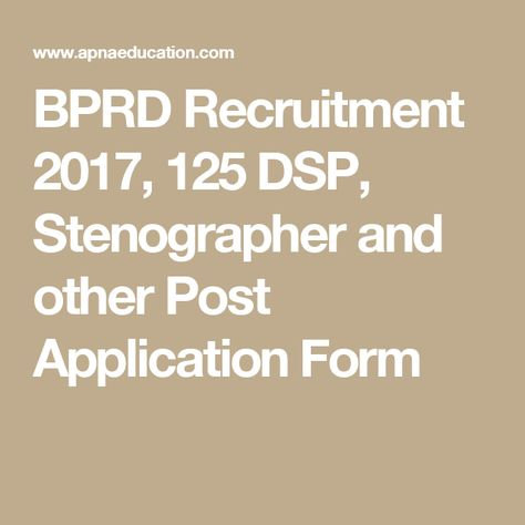 SSC Stenographer Application form 2017, (Grade u0027Cu0027 \ u0027D - stenographer resume