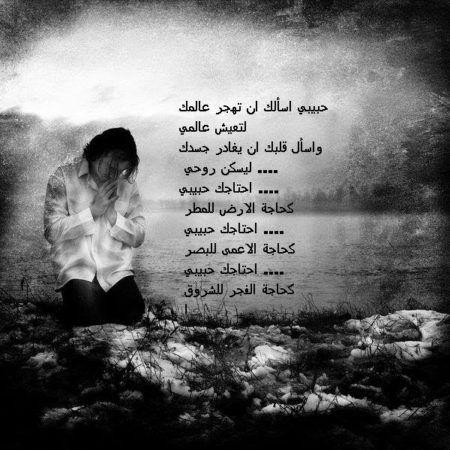 صور معبرة 2019 رمزيات معبرة مكتوب عليها اقوال سوبر كايرو Cute Babies Words Arabic Quotes