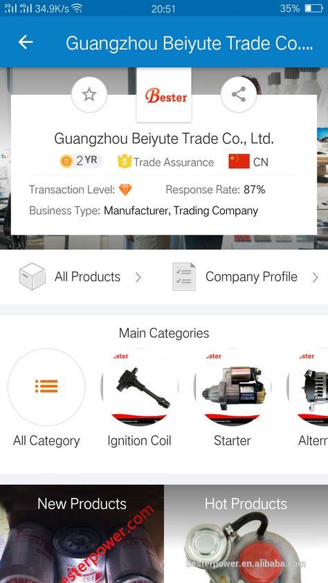 Alibaba Web Company Profile Trading Company Guangzhou