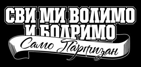 World of Football Sweat Partizan Grobari