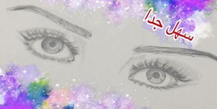 23 Ideas For Drawing Eyes Love Eye Drawing Flower Drawing Lip Tutorial Drawing