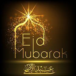 Kumpulan Gambar Selamat Hari Raya Idul Adha 1440 H Gif Eid