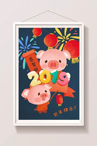 Happy New Year Backdrop Polyester 10x6.5ft Chinese Pig Year Red New Year Greeting Card Pig Paper-Cut Pink Peony Flowers Background Child Kids Adult Shoot New Year Celebration Poster