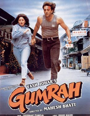 42+ Sanjay Dutt Gumrah Film Movie