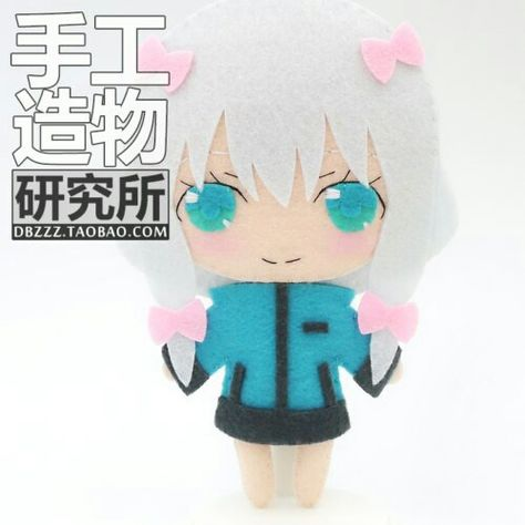 The Future Diary Gasai Yuno Mirai Nikki Wedding  DIY Kits toy Doll keychain