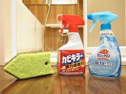 厳選 お風呂掃除は洗剤が超重要 頑固汚れを落とすおすすめ10選