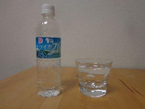 DAISO SELECT 九州の名水 ケイ素の水